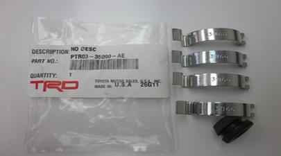 PTR0335090AE Product Image