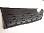 Bumper Step Pad (Right, Rear) image for your 2005 Toyota Tundra
